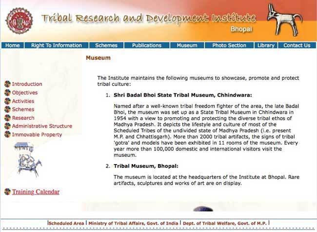 tribal_rd_instit_bhopal_screensho