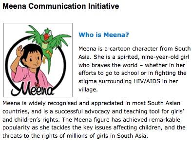 Unesco-Meena-ScreenShot
