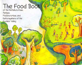 gudalur_food_book_2013_cover_thu.jpg