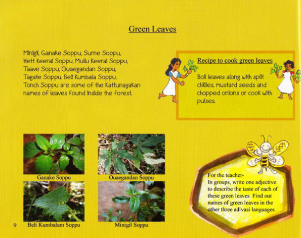 gudalur_food_book_2013_75dpi_09