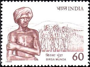 birsa-munda-stamp-1988